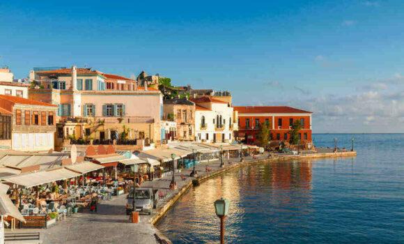 Cum spunem de unde suntem in limba greaca?