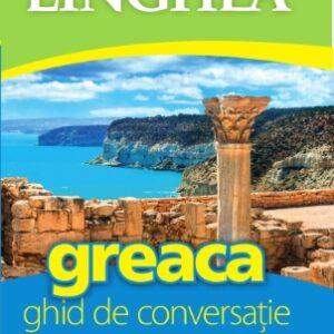Ghidul de conversație roman-grec, mereu in bagajul de vacanță