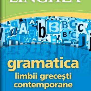 Gramatica limbii grecești, cartea de baza a iubitorului de greacă