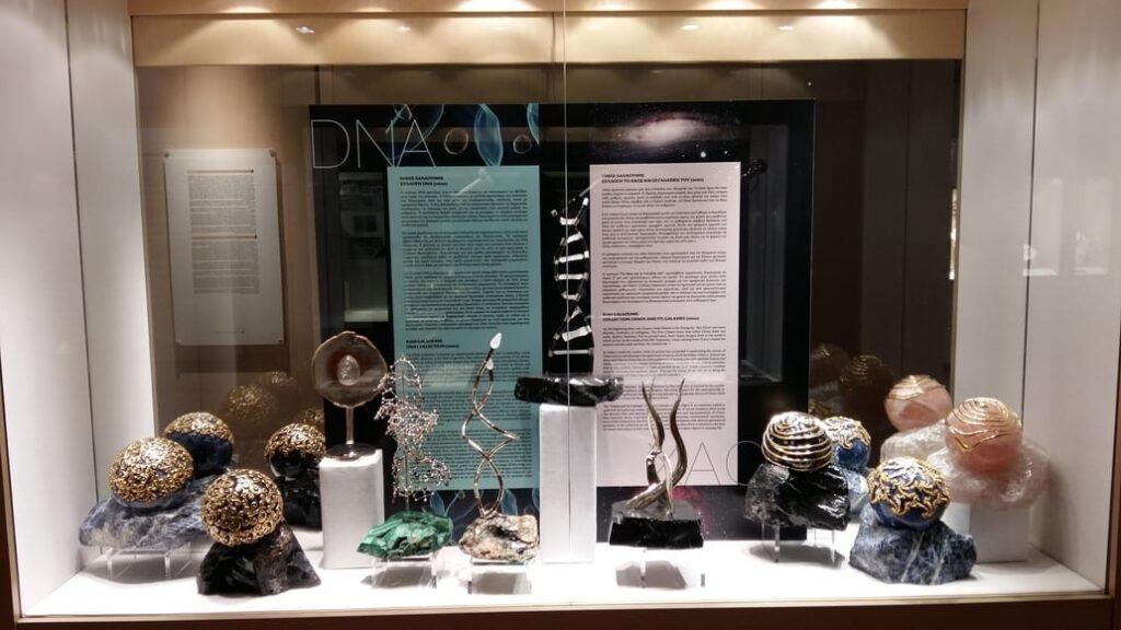 Muzeul de bijuterii Grecia